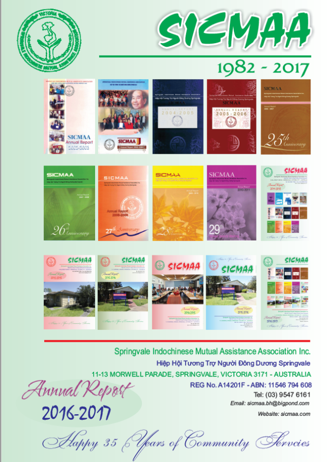 AGM 2017 Front Cover